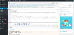 ShareHtmlを、もっと綺麗にしたメーカー,表示できない,使えない